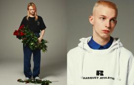 Представляем новый бренд: РАССВЕТ