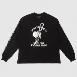 Лонгслив РАССВЕТ Men's Printed Longsleeves T-Shirt Black