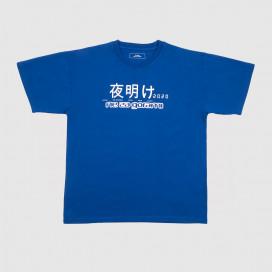 Футболка РАССВЕТ Men's T-shirt Blue