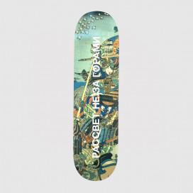 Доска РАССВЕТ Skateboard Print2 Allover